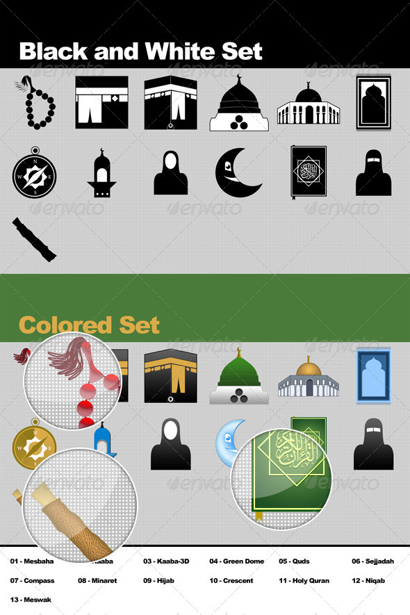 13 High Quality Islamic Icons - Media Icons