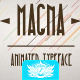 Magna Animated Typeface - VideoHive Item for Sale