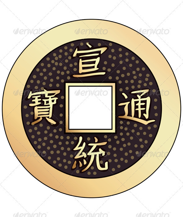 Vector chinese coin feng shui - Man-made Objects Objects