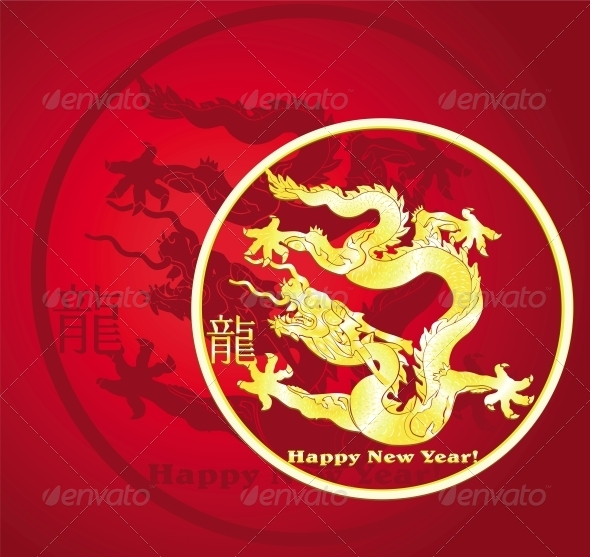 Dragon - New Year Seasons/Holidays