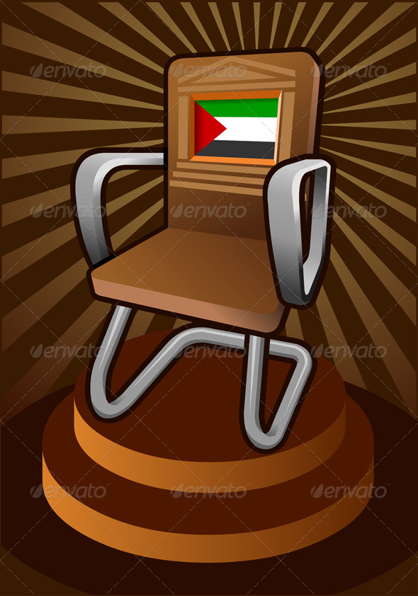 Palestine Seat - Conceptual Vectors