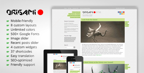 Origami – Minimal Responsive WordPress Theme