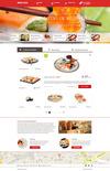 03 wonkysushi homepage grid1 detail.  thumbnail
