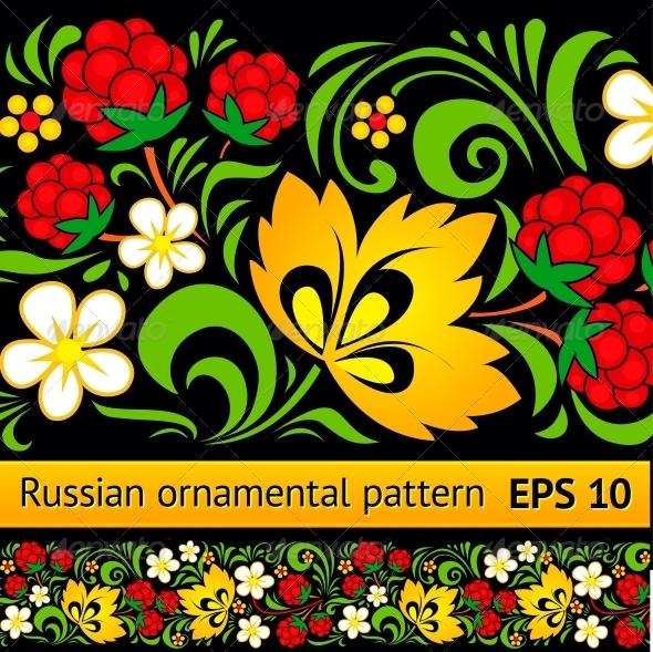 Vector Floral Ornamental Pattern - Patterns Decorative