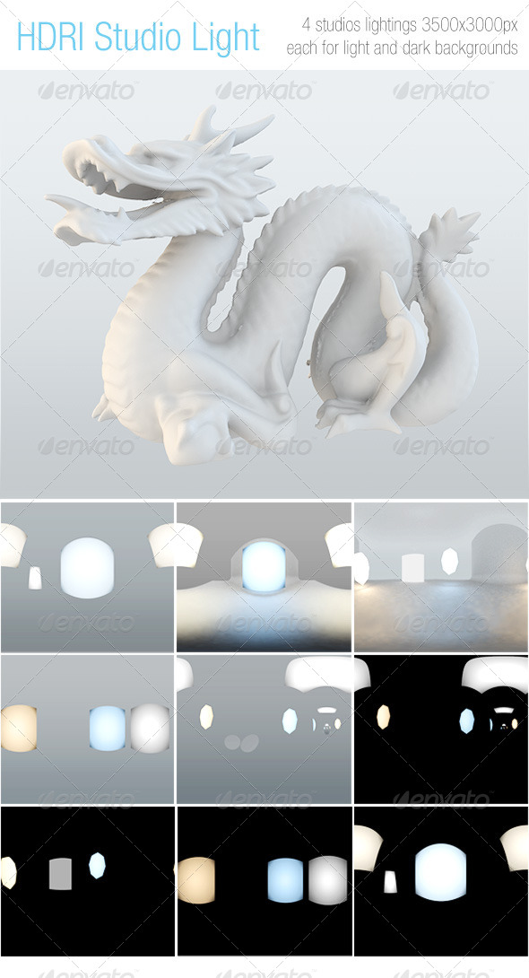 HDRI Studio Light - 3DOcean Item for Sale