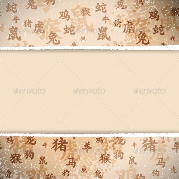 Chinese Zodiac Background - Backgrounds Decorative