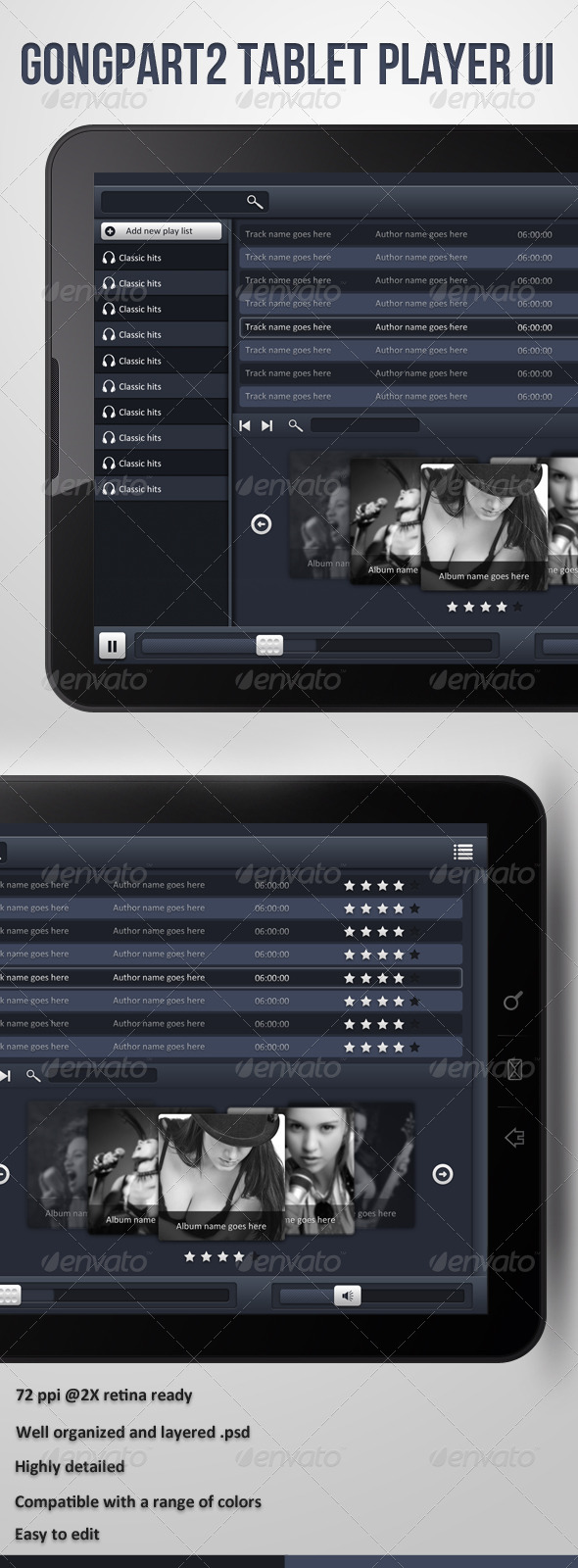 Gongpart 2 Tablet player Ui - User Interfaces Web Elements