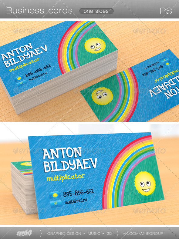 Multiplicator Business Card - Creative Business Cards