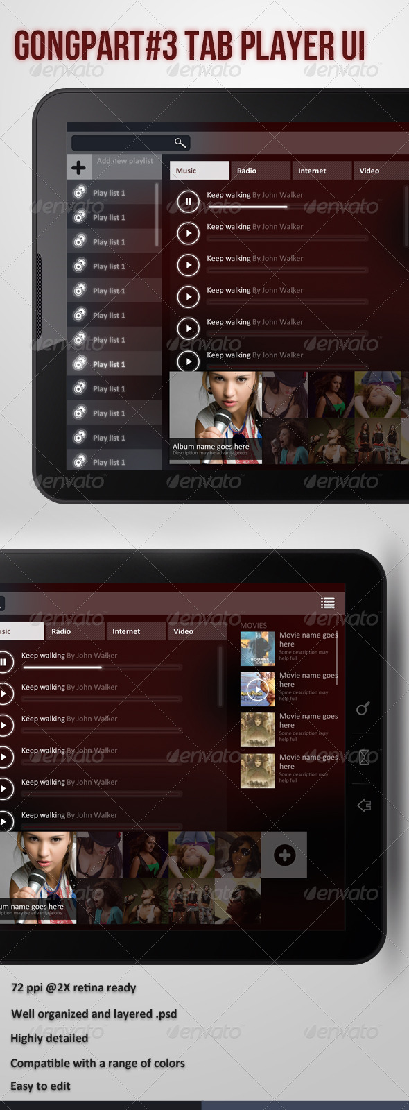 Gongpart 3 Tablet Player UI - User Interfaces Web Elements