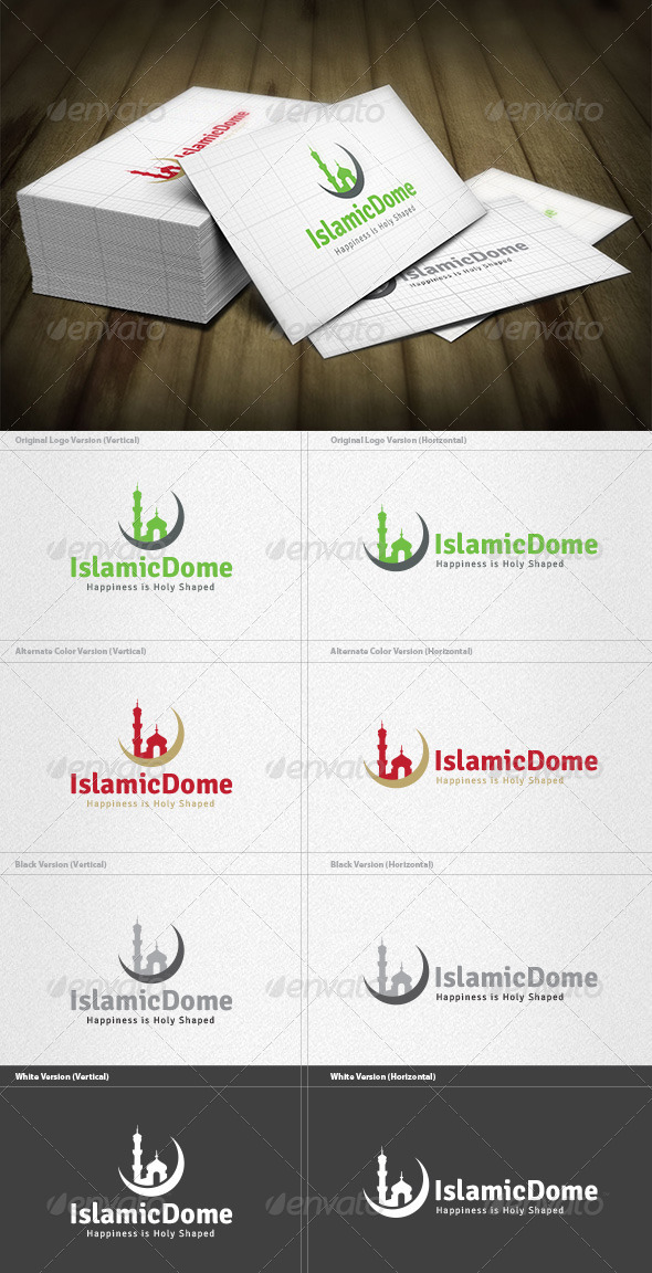 Islamic Dome Logo - Buildings Logo Templates