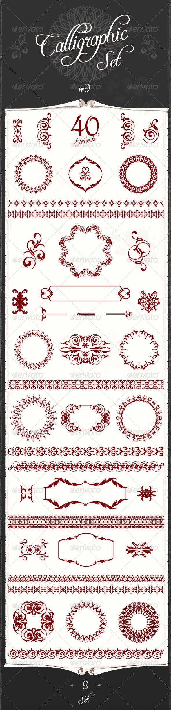 Art Calligraphic Design Set 9 - Flourishes / Swirls Decorative