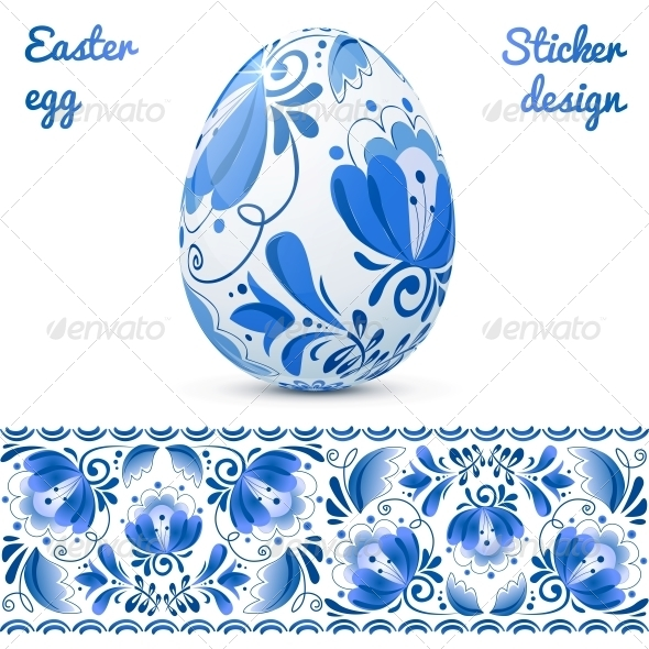 Easter Eggs Sticker Design Template - Miscellaneous Seasons/Holidays