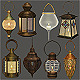 Eight Lanterns - GraphicRiver Item for Sale