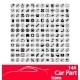 Car Part Icons - GraphicRiver Item for Sale