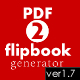 PDF to HTML Flipbook generator - CodeCanyon Item for Sale