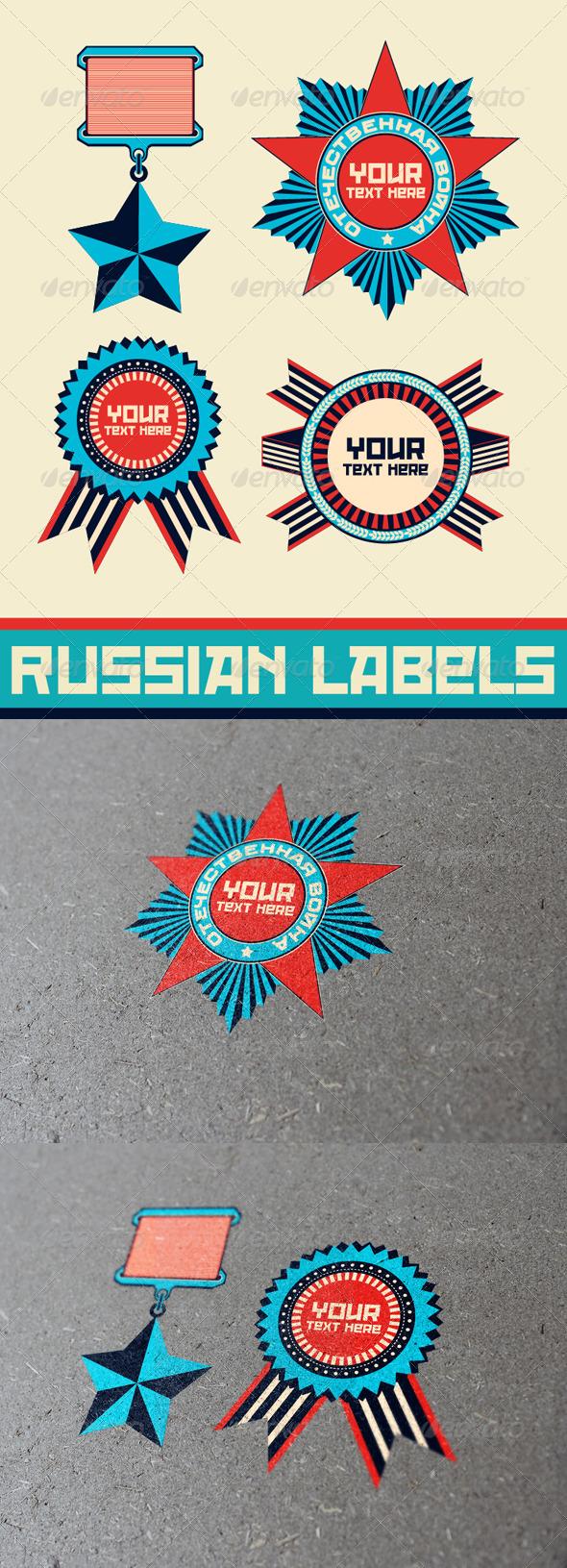 Russian Vintage Labels, Awards - Vectors