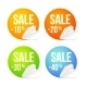 Paper Plane Icon on a Badge Background. - GraphicRiver Item for Sale