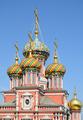 Multi-coloured cupolas of russian orthodox church