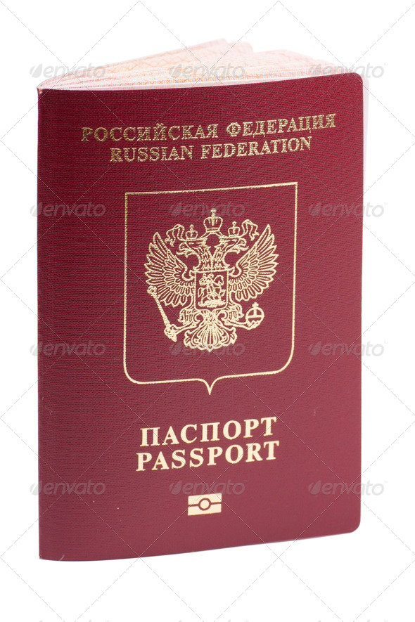 Russian passport with microchip - Stock Photo - Images