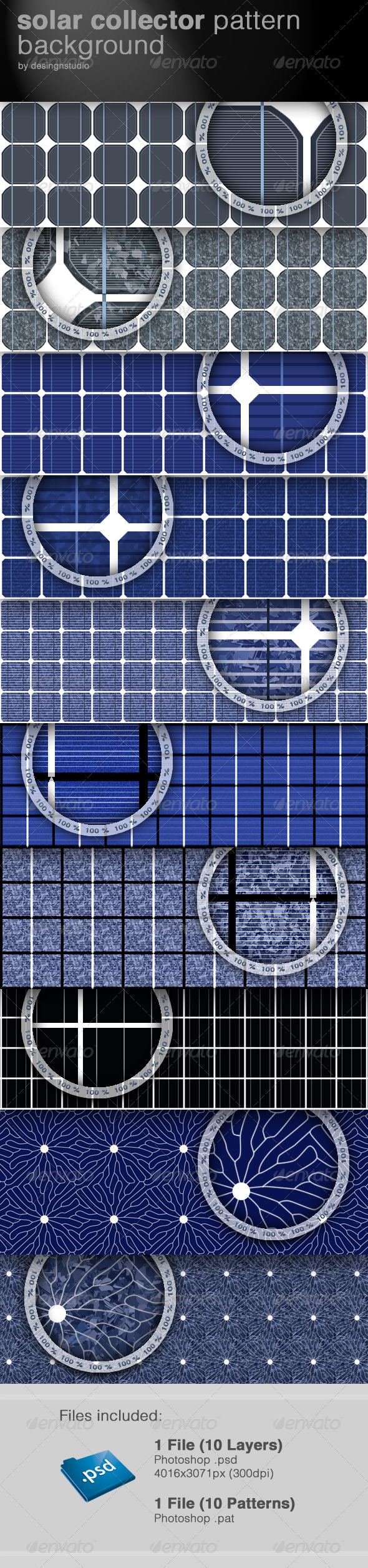 Solar Collector Pattern Background - Patterns Backgrounds