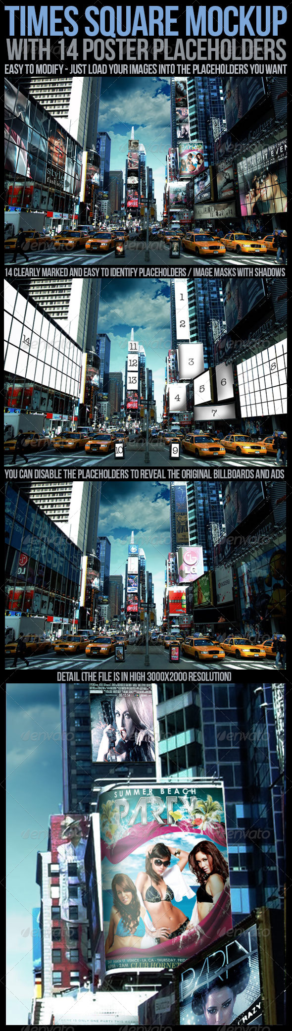 Times Square Mockup - Miscellaneous Print