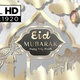 Eid Mubarak - VideoHive Item for Sale