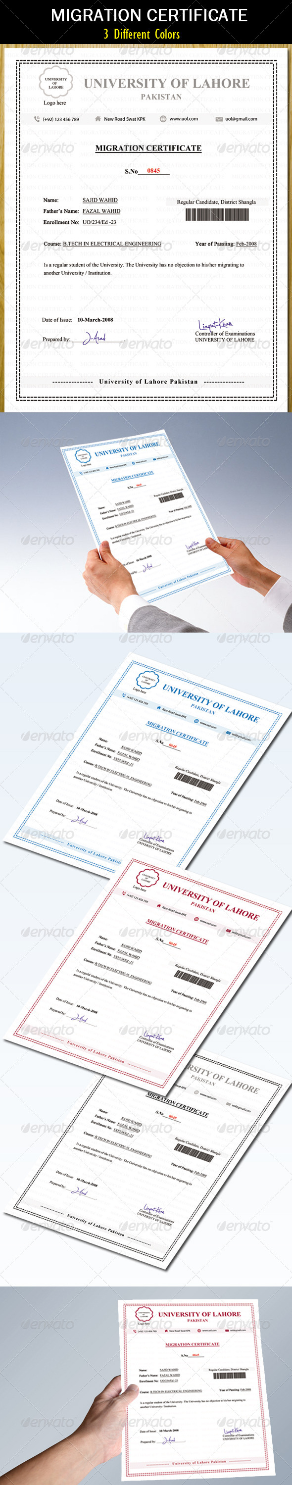 Migration Certificate - Certificates Stationery