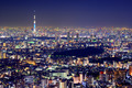 Tokyo Cityscape - PhotoDune Item for Sale