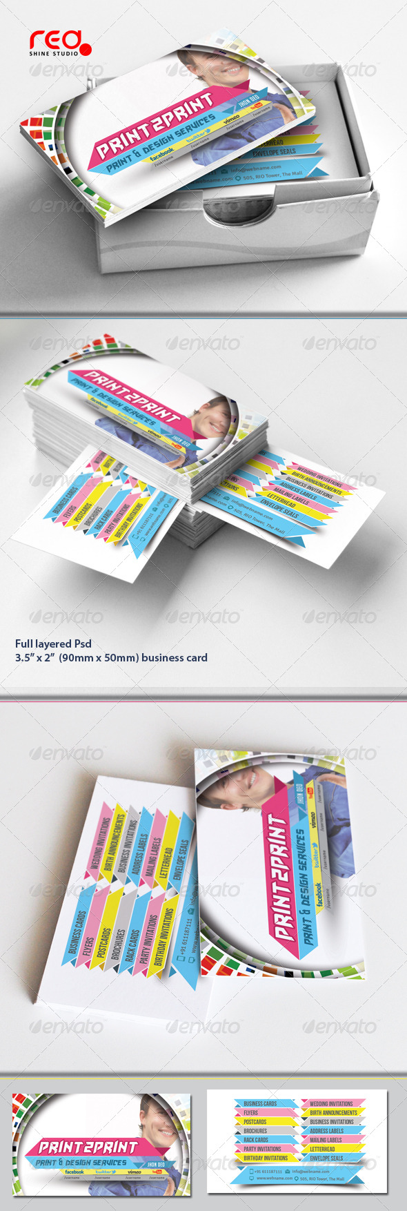 Print Press Business Card Set - Industry Specific Business Cards