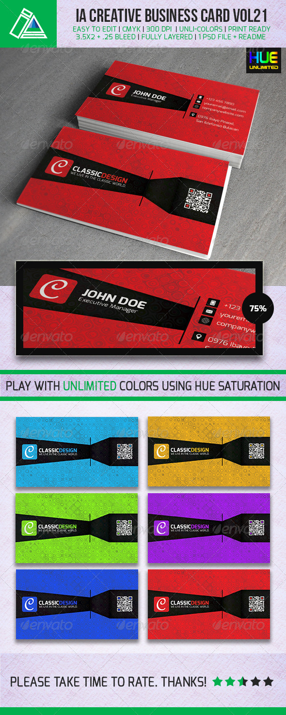 IntenseArtisan Business Card VOL.21 - Print Templates