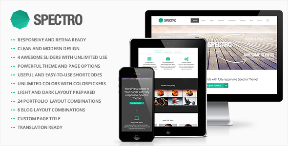 Spectro - Responsive Multi-Purpose WordPress Theme