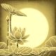 Oriental Mid Autumn Festival Lotus Flower - GraphicRiver Item for Sale