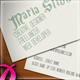 Ultra Vintage Business Card - GraphicRiver Item for Sale