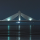 Bahrain Bridge - VideoHive Item for Sale