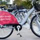 Bike Ad Advert Mockup - GraphicRiver Item for Sale