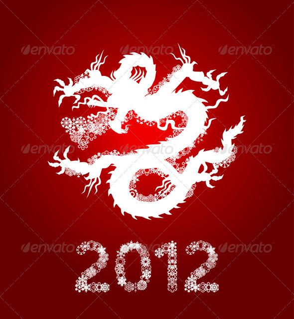 Year of a dragon - New Year Seasons/Holidays