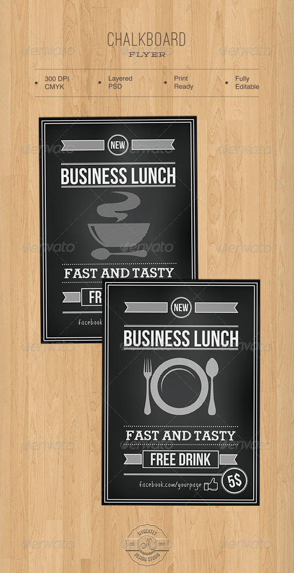 Chalkboard Flyer - Miscellaneous Events