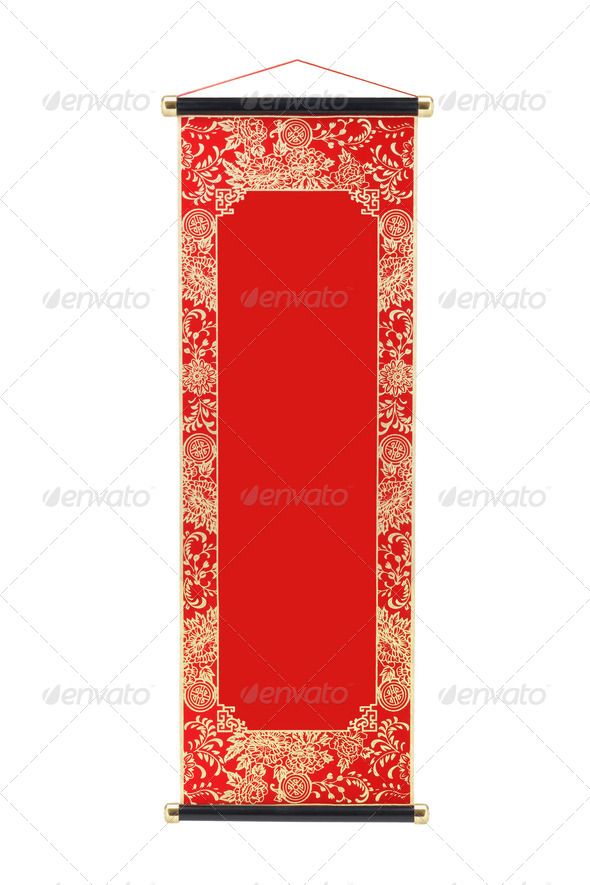Chinese Scroll - Stock Photo - Images