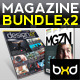 Magazine Template Bundle - InDesign Layout V1 - GraphicRiver Item for Sale