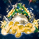 New Year's Eve - GraphicRiver Item for Sale