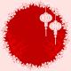 Oriental Chinese Lantern Illustration - GraphicRiver Item for Sale