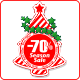 New Year and Christmas Sale Badges - GraphicRiver Item for Sale
