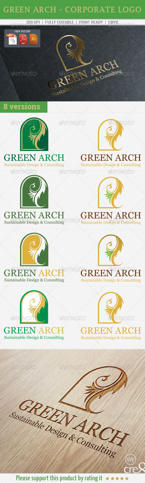 Green Arch - Corporate Logo - Buildings Logo Templates