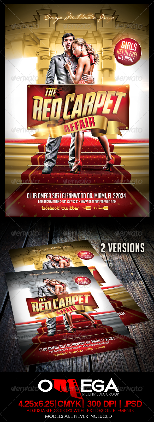 The Red Carpet Affair - Flyers Print Templates