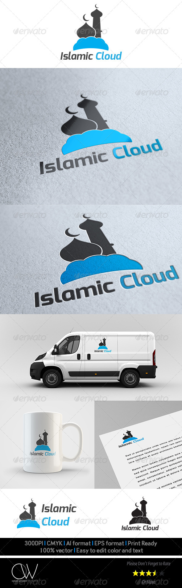Islamic Cloud Logo Template - Vector Abstract