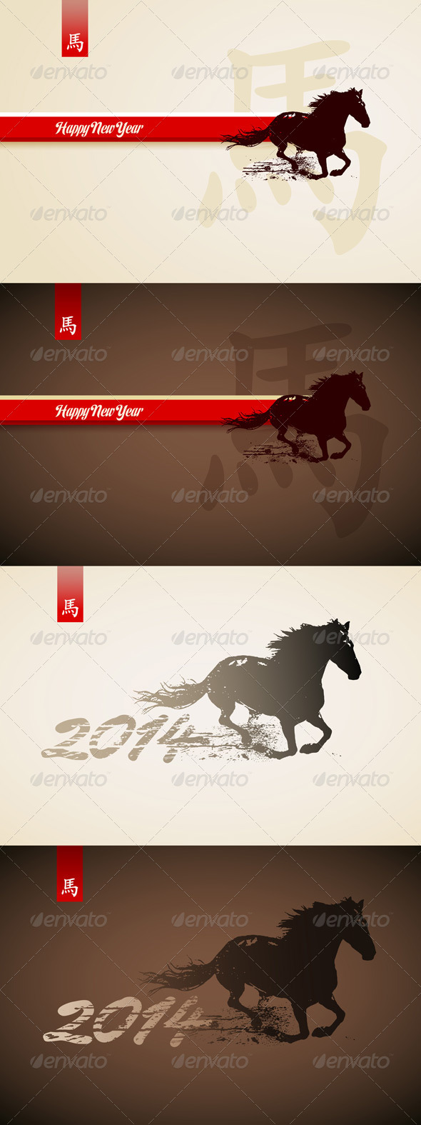 Chinese New Year 2014 - New Year Seasons/Holidays