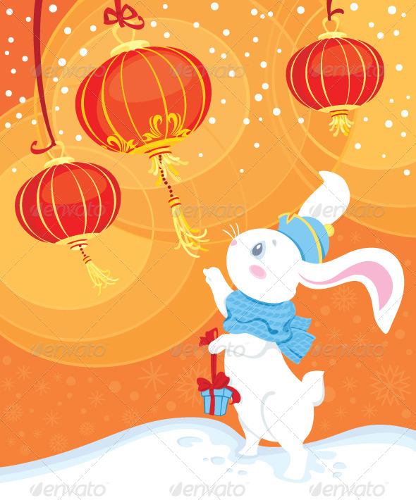 Curiosity White Rabbit and Chinese Paper Lanterns - Christmas Seasons/Holidays