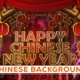 Chinese Background - VideoHive Item for Sale