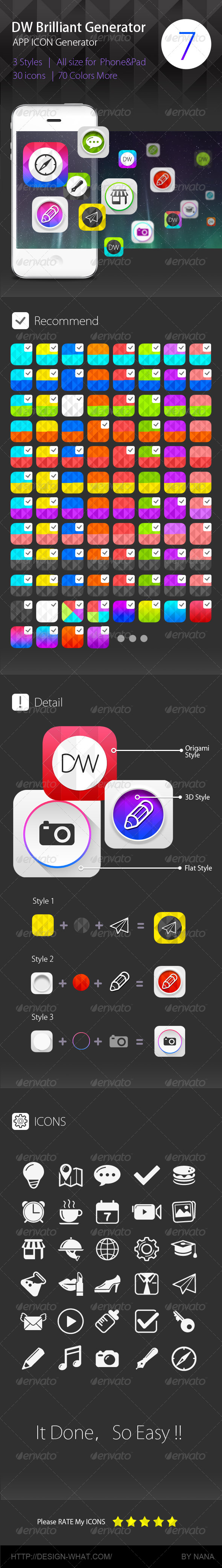 App Icon Generator for DW - Software Icons