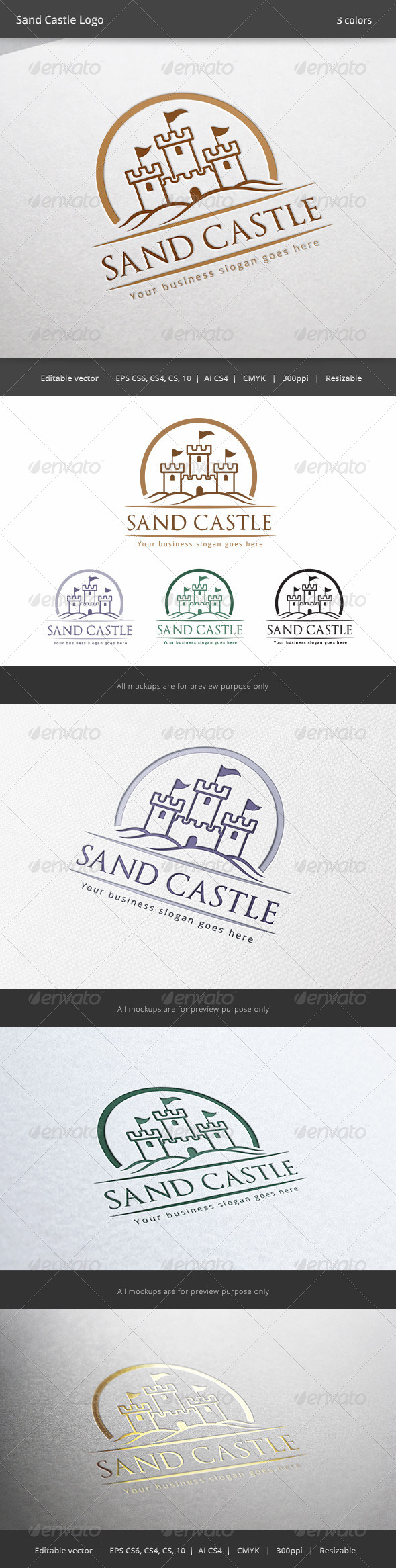 Sand Castle Logo - Buildings Logo Templates
